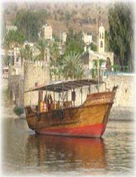 galilee-boat