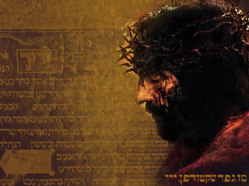 The passion of the christ download free hd popcorns archives hd.