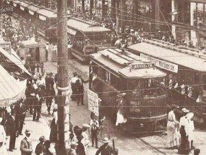 BrooklynTrolley