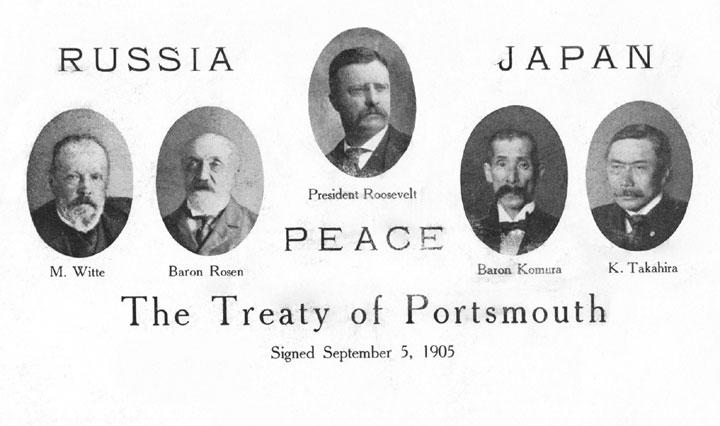 portsmouth postcard