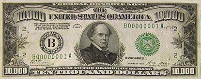 ten-thousand-dollar-bill-salmon-p-chase
