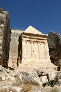 Tomb of Zechariah, son of Jehoida, in the Kidron Valley