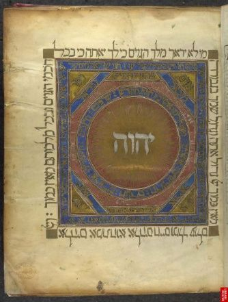 Yahweh Hebrew