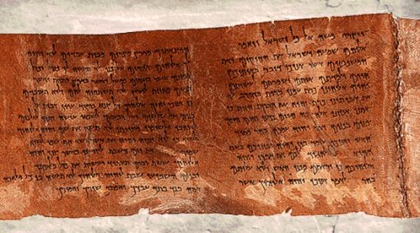 Qumran Deuteronomy