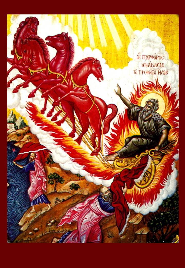 Elijah fiery chariot