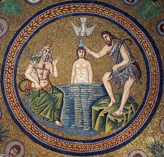 Sta Maria Cosmedin baptism mosaic