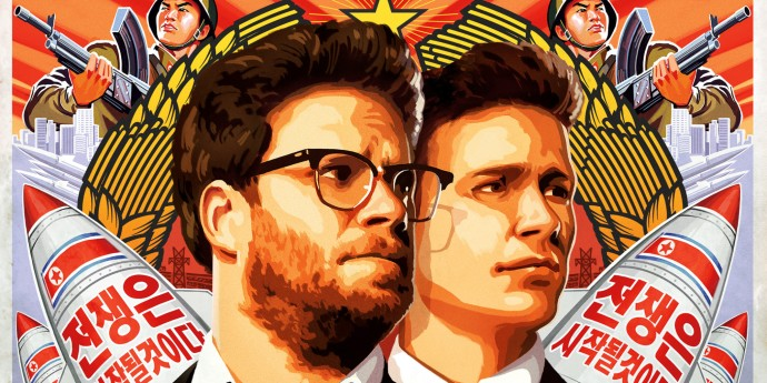 The Interview Rogen Franco