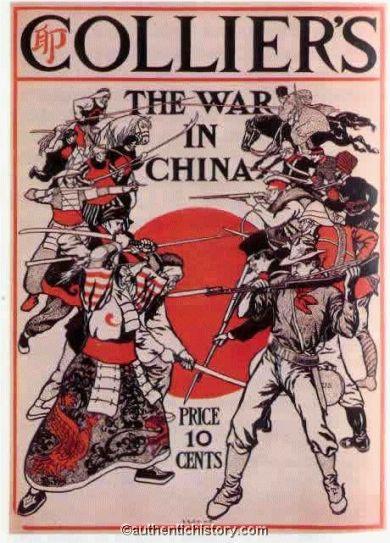 Boxer Rebellion Colliers