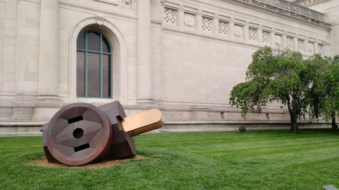 Claes Oldenburg plug