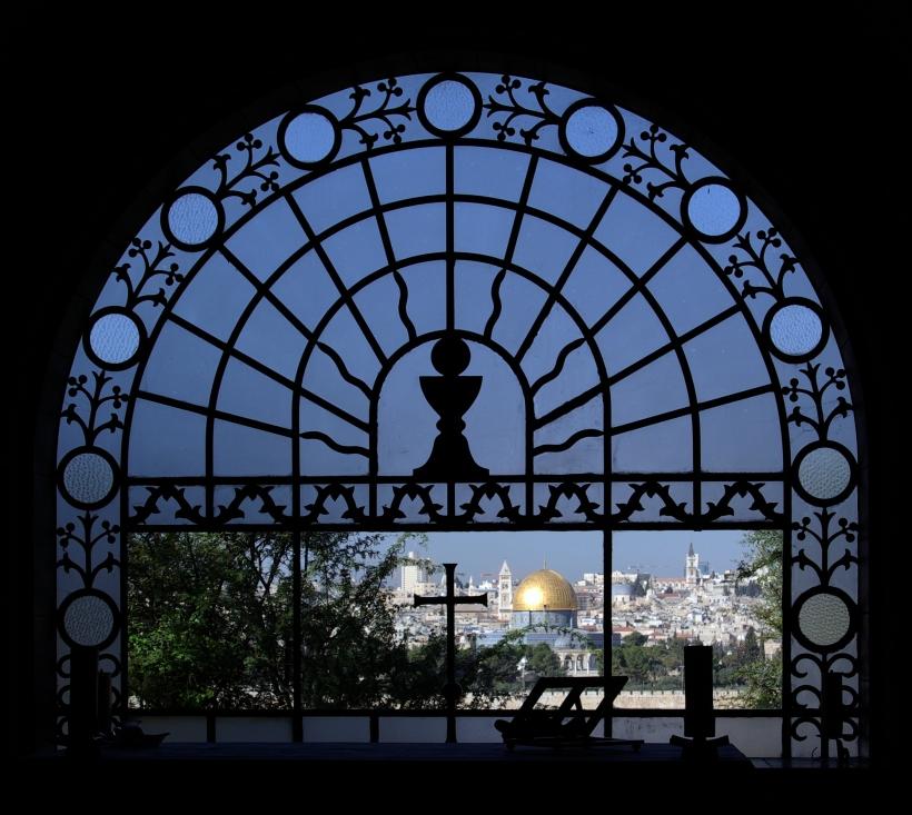 Jerusalem_Dominus_flevit Tears of Christ