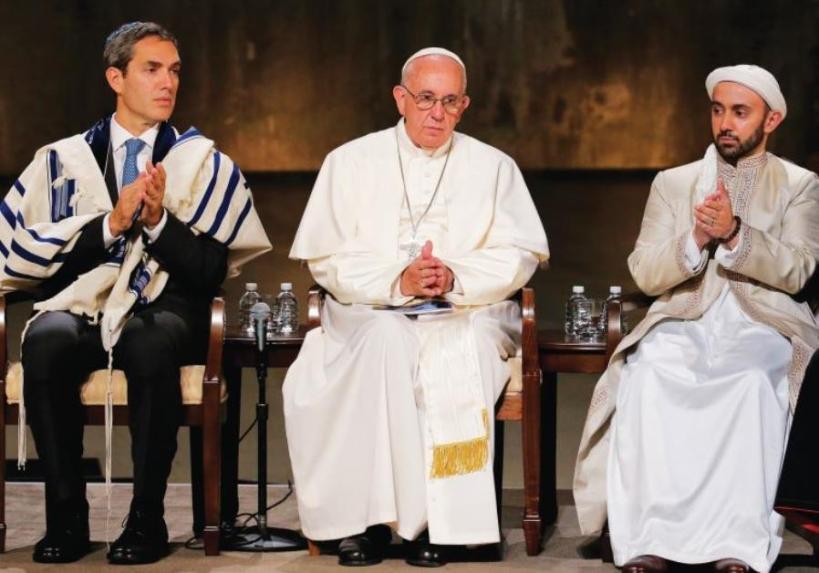 pope rabbi imam